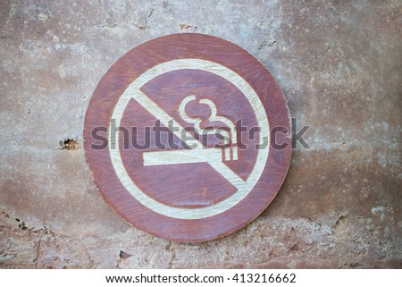 No Smoking Sign, An wood  sign with cigarette icon - stock photo