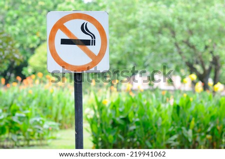No Smoking Sign in a Park - stock photo