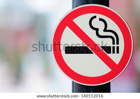No Smoking Sign on a Post - stock photo