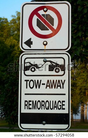No stopping - no parking - tow-away zone street sign. - stock photo