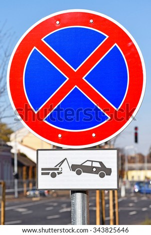 No stopping traffic sign