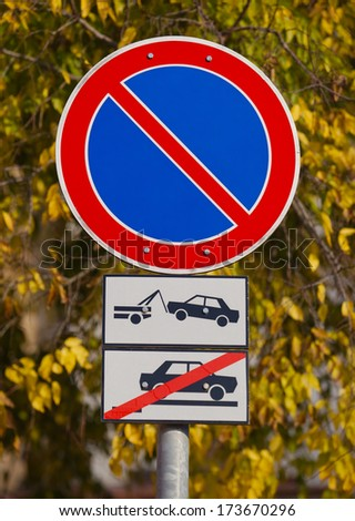 No waiting label in autumn - stock photo