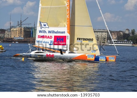 Nokia Oops Cup is a sail racing competition for Formula 60 trimarans. St. Petersburg City Race, Neva River, Russia -  16th of July, 2005