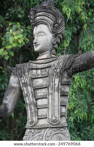 NONG KHAI, THAILAND - AUGUST 8: One of the many huge concrete statues at the Buddha Park also known as Sala Keoku in the town of Nong Khai, Thailand on the 8th August, 2014.