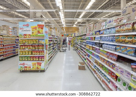 Nonthaburi, Thailand - August 22, 2015: Aisle view of a Tesco Lotus supermarket. Tesco Lotus supermarket on August 22, 2015. Tesco is the world's second largest retailer with 6,531 stores worldwide. - stock photo