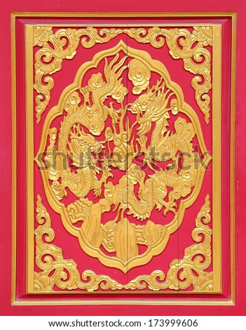 NONTHABURI-THAILAND -JANUARY 26 : golden dragon decorated on red wood wall,chinese style in temple at Wat-Leng-Noei-Yi2 on January 26, 2014, Bang-Bua-Thong, Nonthaburi, Thailand