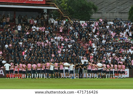 NONTHABURI-THAILAND JULY24:Unidentified fans of Buriram UTD supporters during Thai Premier League 2016 Muangthong Utd and Buriram UTD at SCG Stadium on July24,2016 in Nonthaburi,Thailand