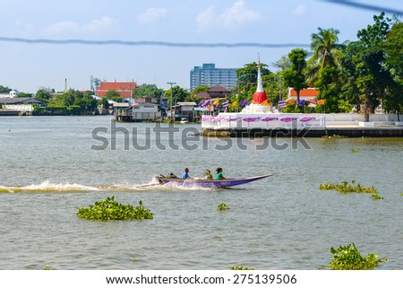 NONTHABURI, THAILAND - MAY 2: Travel by boat to the Koh Kret island's famous tourist spots in Nonthaburi. on MAY 2, 2015 in Pakkret, Nonthaburi, Thailand - stock photo