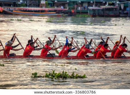 NONTHABURI, THAILAND - NOV 08: Thai long-boat Competition for Royal Championship Cup on November 08, 2015 in Nonthaburi,Thailand