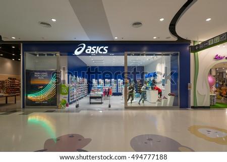 3349fbdb6 asics store - www.cytal.it