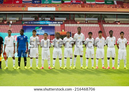 NONTHABURI THAILAND-SEPTEMBER 06:Players of Oman looks on prior to the AFC U-16 Championship between Korea Republic and Oman at Muangthong Stadium on Sep 06, 2014,Nonthaburi Thailand
