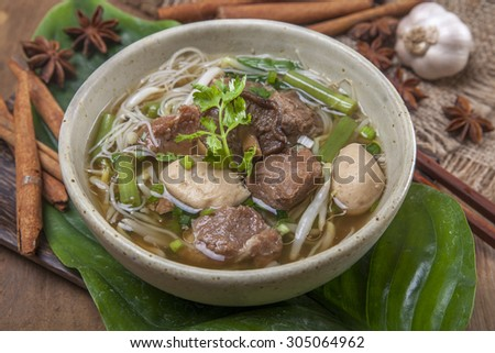 Noodles, braised pork - stock photo