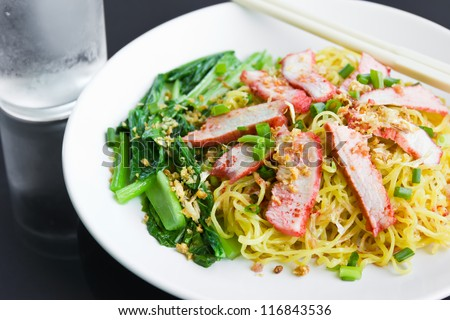 Noodles Pork of Chinese food