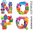 NOPQ - english alphabet - letters are made of gift boxes and presents. Raster version - stock photo