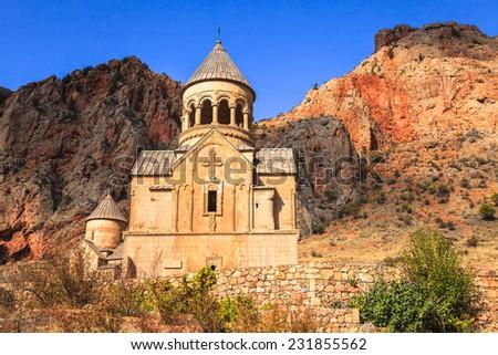 Noravank Monastery is located in Vayots Dzor province, Armenia - stock photo
