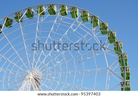noria booths with blue sky in Sevilla, Andalusia, Spain - stock photo