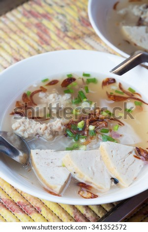 North-East Thai style noodle with mince pork ,sliced mooyor and fried garlic. - stock photo