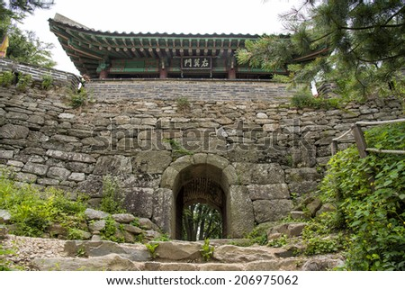 North Gate of Namhan Sanseong, UNESCO World Heritage site - stock photo