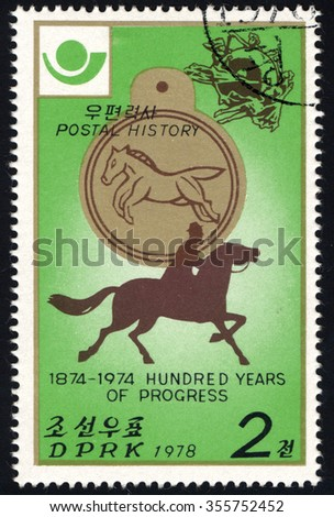 NORTH KOREA - CIRCA 1978: A stamp printed in DPRK dedicated to 100 Years of Postal History shows Post Rider, circa 1978 - stock photo
