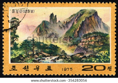 NORTH KOREA - CIRCA 1975: A stamp printed in North Korea dedicated to Chilbo Mountains shows Jiangsu-Peak, circa 1975 - stock photo