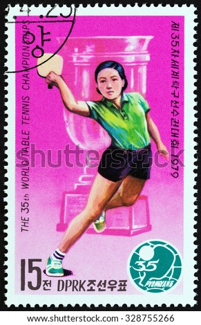 """NORTH KOREA - CIRCA 1979: A stamp printed in North Korea from the """"35th World Table Tennis Championship, Pyongyang """" issue shows women singles, circa 1979. - stock photo"""