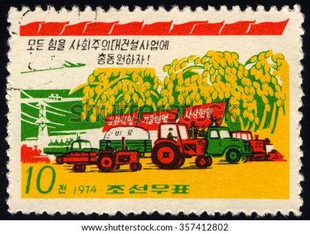 NORTH KOREA - CIRCA 1974: A stamp printed in North Korea shows Agriculture, Socialist Construction series, circa 1974 - stock photo