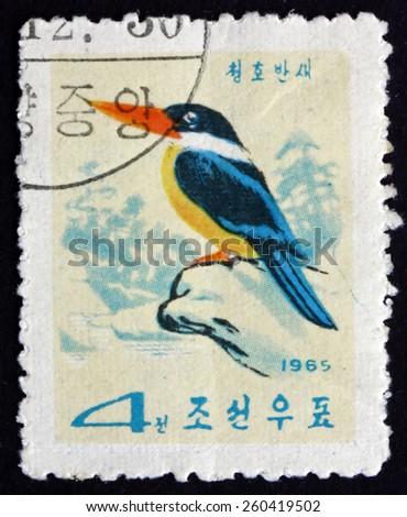 NORTH KOREA - CIRCA 1965: a stamp printed in North Korea shows Black-caped Kingfisher, Halcyon Pileata, is a Tree Kingfisher, Bird, circa 1965 - stock photo