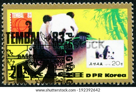 NORTH KOREA - CIRCA 1975: A stamp printed in North Korea shows the Giant Panda, Ailuropoda melanoleuca, circa 1975.