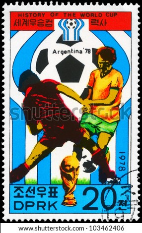 NORTH KOREA - CIRCA 1978: A Stamp printed in NORTH KOREA shows the Soccer players and championship emblem, Argentina '78, History of the World Cup, circa 1978