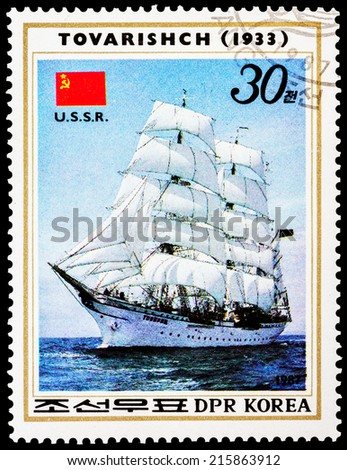 NORTH KOREA - CIRCA 1987: A stamp printed in North Korea shows training sailboat Tovarishch, USSR, 1933, circa 1987  - stock photo