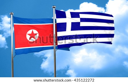 North Korea flag with Greece flag, 3D rendering