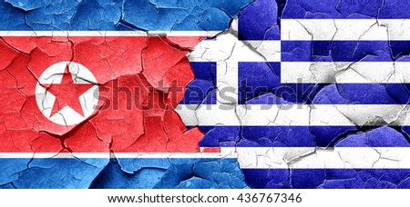 North Korea flag with Greece flag on a grunge cracked wall