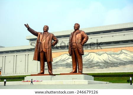 NORTH KOREA, PYONGYANG - JUNE 11: Mansudae Monument at June 11, 2014 in Pyongyang, North Korea. Mansudae is the most respected monument of the late leaders of the DPRK. - stock photo