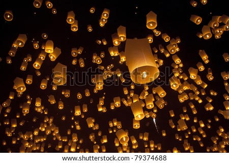 North of Thailand Happy newyear - stock photo