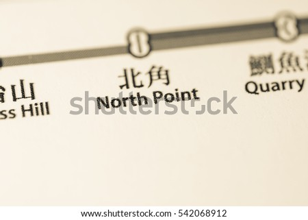 North Point Station. Hong Kong Metro map.