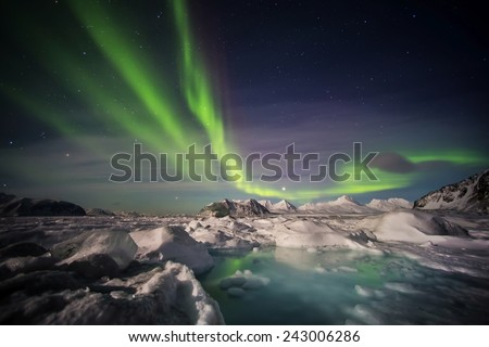 Northern Lights - Arctic landscape - stock photo