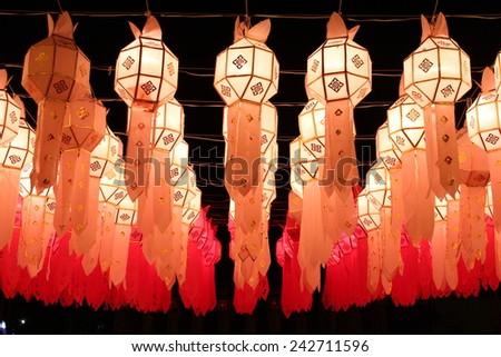 Northern Thai Style Lanterns at Loi Krathong festival. - stock photo