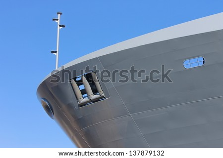 Nose ship building under at the shipyard - stock photo