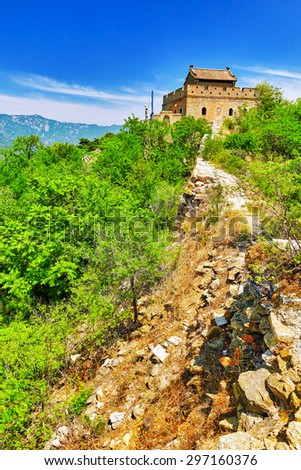"Not restoration- not recovered, authentic view of time-destroyed Great Wall of China, section ""Mitianyu"". Suburbs of Beijing. - stock photo"