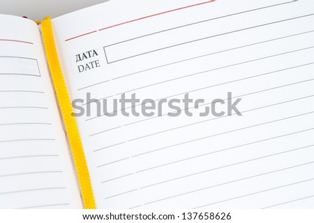 Notebook page - stock photo