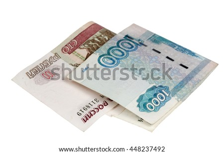 Notes hundred and thousands of rubles on a white background