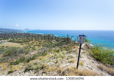 Notice, End of trail, No hiking - stock photo