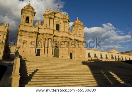 Noto, Siracusa, Sicily, Italy, the Cathedral of St. Nicholas'