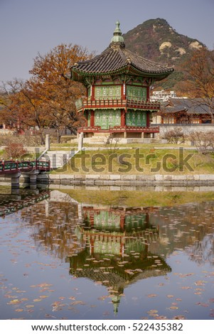 Nov 16, 2016 at Gyeongbokgung palace, Seoul . Korea