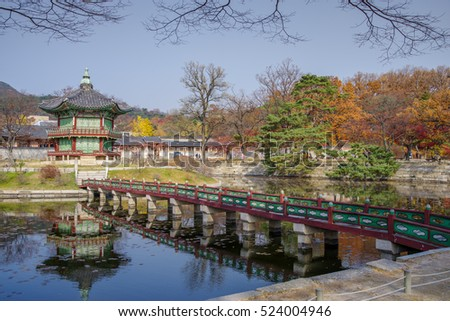 Nov 16,2016 at  Gyeongbokgung Palace , Seoul , Korea