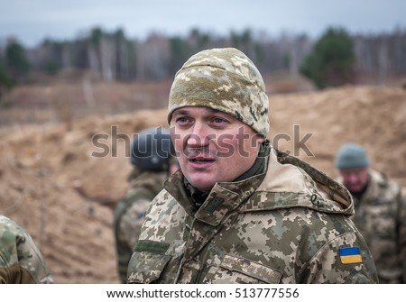 November 9, 2016. Kiev region, Ukraine. testing of new type weapons tactical training and state testing of weapons developed by Ukrainian designers. Aiming guns. deputies of the Verkhovna Rada
