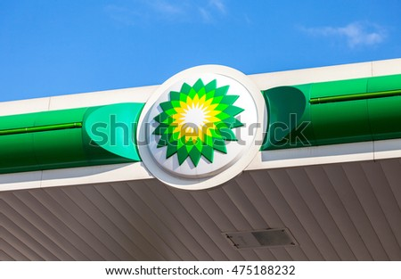 moscow russia bp stock photo shutterstock novgorod region russia 31 2016 bp british petroleum petrol station