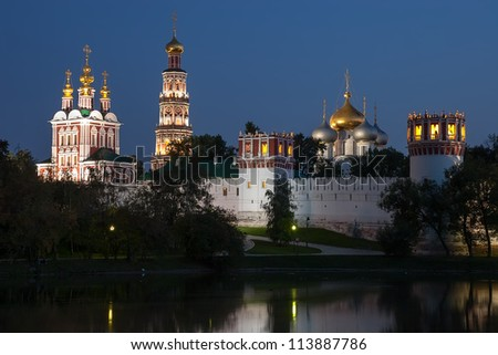 Novodevichy convent in the night. Moscow, Russia