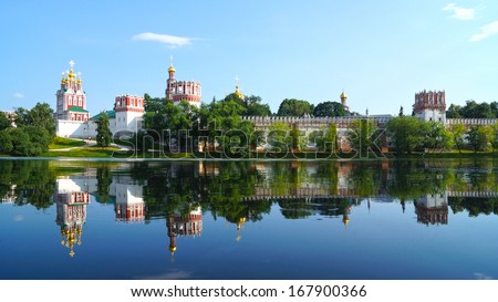 Novodevichy Convent , Moscow, Russia. - stock photo
