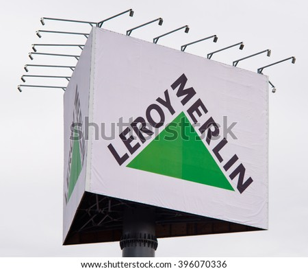 Merlin stock photos royalty free images vectors shutterstock - Leroy merlin brie ...